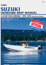 Suzuki Outboard Manual  2- 65 HP Two Stroke